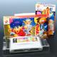 Legend Of The Mystical Goemon - Super Famicom Japan