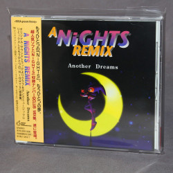 A Nights Remix - Another Dreams