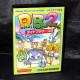 Dyna Brothers 2 - Mega Drive Game