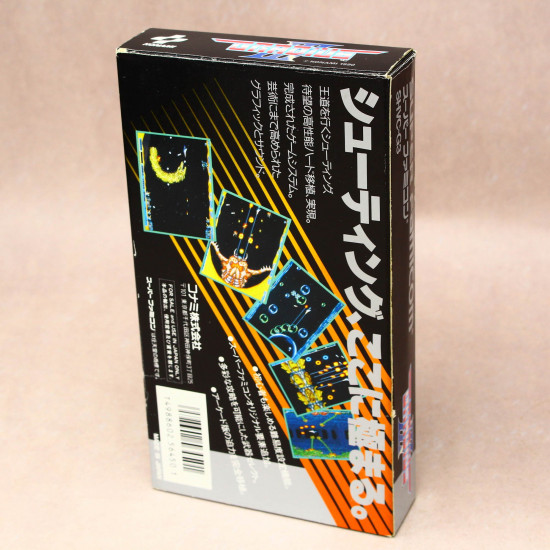 Gradius III - Super Famicon Japan