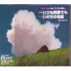 Spirited Away / Sen To Chihiro - Theme Cd-s
