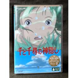 Spirited Away / Sen To Chihiro