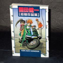 Kenichi Sonoda - Early Works