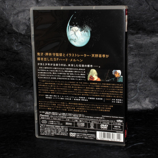 Angel's Egg / Tenshi No Tamago - 2001 Edition