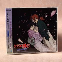 RUROUNI KENSHIN -Meiji Kenkaku Romantan- Original Soundtrack