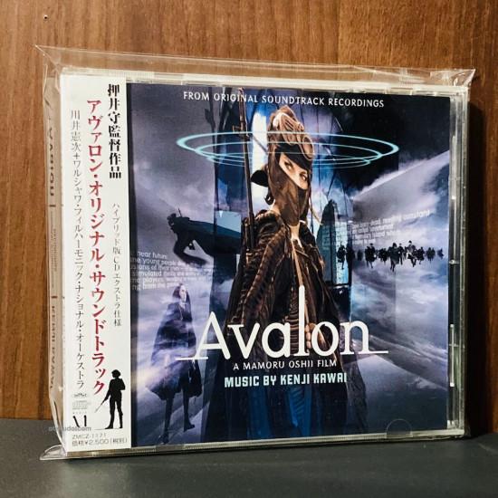 Avalon Movie Soundtrack