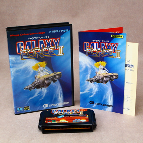 Galaxy Force II - Sega Mega Drive Japan