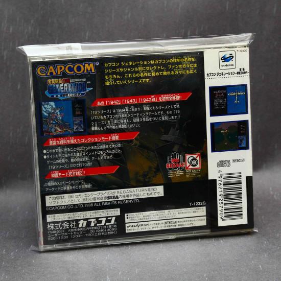 Capcom Generation 1 - Sega Saturn
