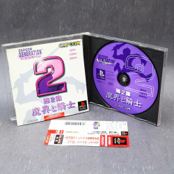 Capcom Generation 2 - PS1 Japan