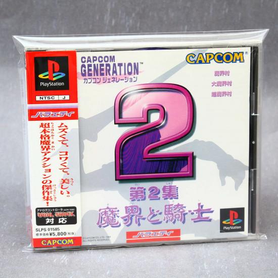 Capcom Generation 2 - PS1 Japan