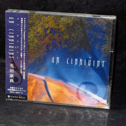 Tsugunai / Atonement An Cinniunint - Yasunori Mitsuda