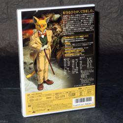 Whisper Of The Heart / Mimi O Sumaseba - DVD Japan Edition