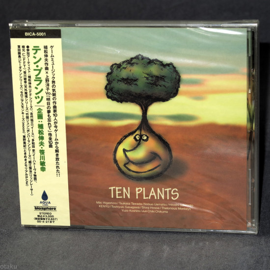 Ten Plants - Game Composer Music - Nobuo Uematsu Etc