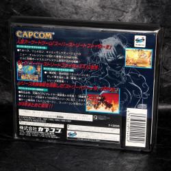 Street Fighter Collection - Sega Saturn Japan