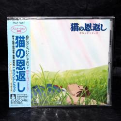 The Cat Returns / Neko No Ongaeshi - Soundtrack