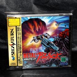 Metal Black - Sega Saturn Japan