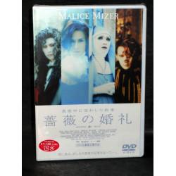 Malice Mizer - Bridal Of Rose Dvd