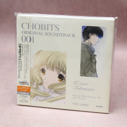 Chobits Original Soundtrack 001
