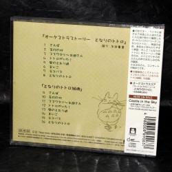Totoro Symphony - Joe Hisaishi