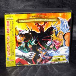 Saint Seiya - Complete Song Collection