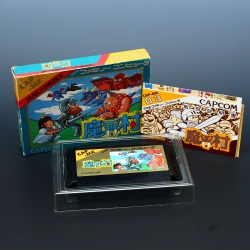Ghosts 'n Goblins / Makai-Mura - Famicom Japan