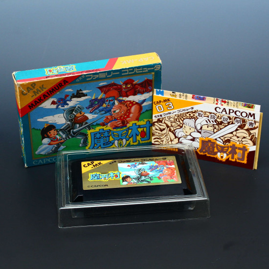 Ghosts 'n Goblins / Makai-Mura - Famicom Japan