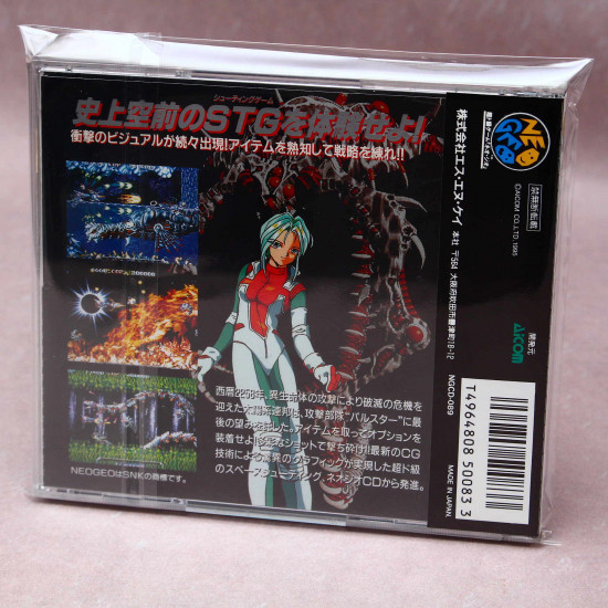 Pulstar - Neo Geo CD