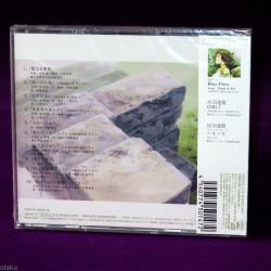 Ash Wings Alliance - Haibane Renmei Image Album