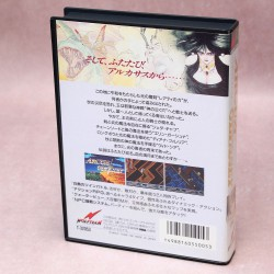 Arcus Odyssey - Mega Drive Japan
