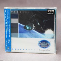 Star Ocean - Till The End Of Time - Arranged