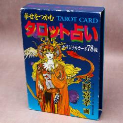 Yoshitaka Amano - Tarot Cards