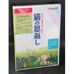 The Cat Returns - Neko No Ongaeshi Japan Dvd