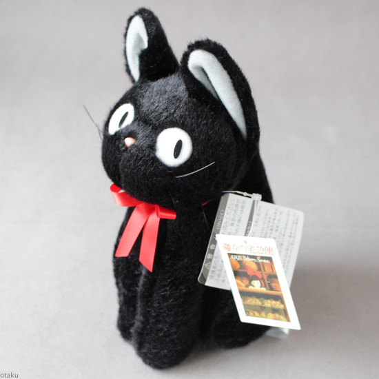 Kiki's Delivery Service - Plush Jiji 7 Inch High