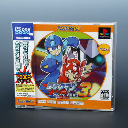 Rockman 3 - Ps one Books Edition - PS1 Japan