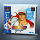 Fatal Fury - Real Bout - PS1 Japan
