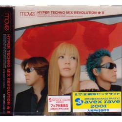 Move - Hyper Techno Mix Revolution Ii
