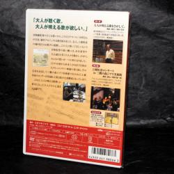 Miyazaki Hayao Produce No Ichimai No CD