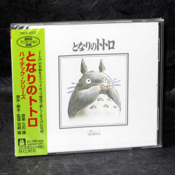 Tonari No Totoro Hi-tech Series