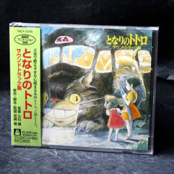 Totoro Soundtrack Collection