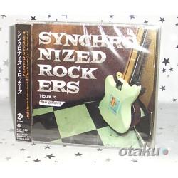 Synchronized Rockers - The Pillows Tribute Album
