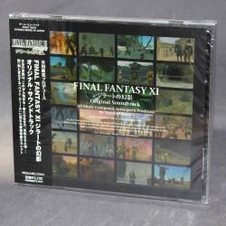 Final Fantasy - XI Vision Of Ziraat