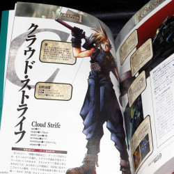 Final Fantasy VII Complete Dissection - Game Guide