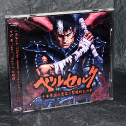 Berserk - Original Game Soundtracks