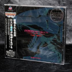 Zoids Infinity Arcade Soundtracks