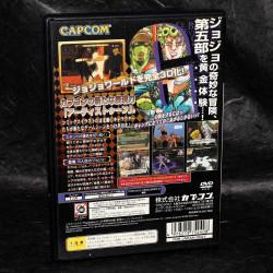 Jojo's Bizarre Adventure - PS2 Japan