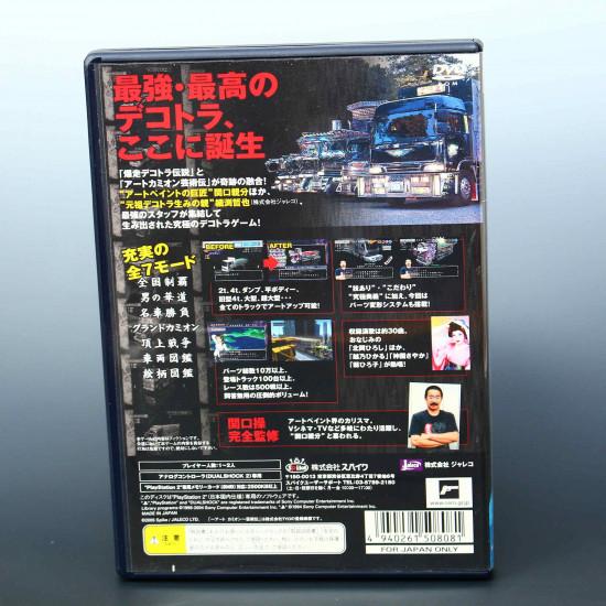 Dekotora Densetsu Truck Racing - PS2 Japan