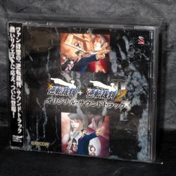 Ace Attorney / Gyakuten Saiban 1 and 2 Soundtrack