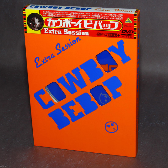 Cowboy Bebop Extra Session DVD and Art Book