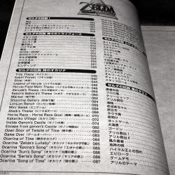 The Legend Of Zelda - Piano Best Collection Score
