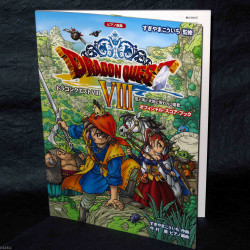 Dragon Quest VIII - Piano Score Book
